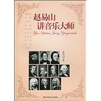 http://ec4.images-amazon.com/images/I/51-vJvCzqdL._AA200_.jpg