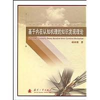 http://ec4.images-amazon.com/images/I/51-vNCmIxNL._AA200_.jpg