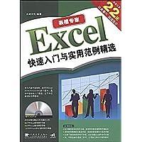 http://ec4.images-amazon.com/images/I/51-vVdjyVNL._AA200_.jpg