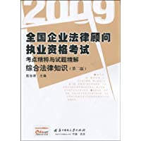 http://ec4.images-amazon.com/images/I/51-w0Gyi6WL._AA200_.jpg