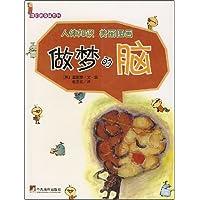 http://ec4.images-amazon.com/images/I/51-w3xoGOvL._AA200_.jpg