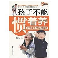 http://ec4.images-amazon.com/images/I/51-w5NadD0L._AA200_.jpg