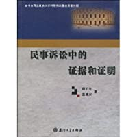 http://ec4.images-amazon.com/images/I/51-wMcFu4ZL._AA200_.jpg