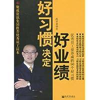 http://ec4.images-amazon.com/images/I/51-wVCAcN4L._AA200_.jpg