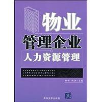 http://ec4.images-amazon.com/images/I/51-wfIObOXL._AA200_.jpg