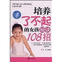 http://ec4.images-amazon.com/images/I/51-wszqQItL._AA200_.jpg