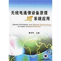 http://ec4.images-amazon.com/images/I/51-wtb1qirL._AA200_.jpg