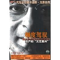 http://ec4.images-amazon.com/images/I/51-wz-wm1rL._AA200_.jpg