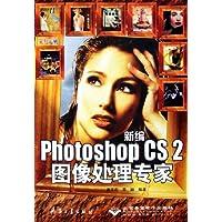 http://ec4.images-amazon.com/images/I/51-x03ZmH3L._AA200_.jpg