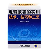 http://ec4.images-amazon.com/images/I/51-xHH-50gL._AA200_.jpg