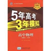 http://ec4.images-amazon.com/images/I/51-xQr92qHL._AA200_.jpg