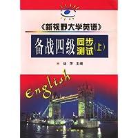 http://ec4.images-amazon.com/images/I/51-xlNQFI8L._AA200_.jpg
