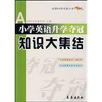 http://ec4.images-amazon.com/images/I/51-xwQ4q38L._AA200_.jpg