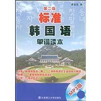 http://ec4.images-amazon.com/images/I/51-yi-2nsGL._AA200_.jpg