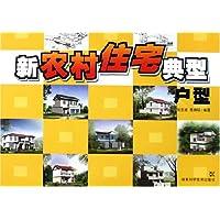 http://ec4.images-amazon.com/images/I/51-yi2nxu4L._AA200_.jpg