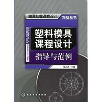 http://ec4.images-amazon.com/images/I/51-yq%2BEUt8L._AA200_.jpg