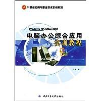 http://ec4.images-amazon.com/images/I/51-zJqEWE2L._AA200_.jpg