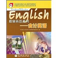 http://ec4.images-amazon.com/images/I/510%2B8Mh6A4L._AA200_.jpg