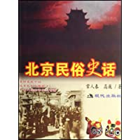http://ec4.images-amazon.com/images/I/510%2BHBGlMxL._AA200_.jpg