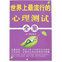 http://ec4.images-amazon.com/images/I/510%2BbWaq3lL._AA200_.jpg