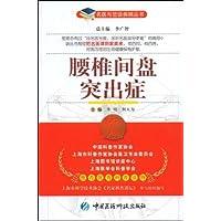 http://ec4.images-amazon.com/images/I/510%2Bec5Yk9L._AA200_.jpg