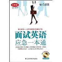 http://ec4.images-amazon.com/images/I/510%2BtePRyuL._AA200_.jpg
