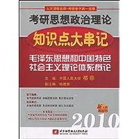 http://ec4.images-amazon.com/images/I/510-3HREwZL._AA200_.jpg