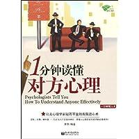 http://ec4.images-amazon.com/images/I/510-D%2BNJoXL._AA200_.jpg