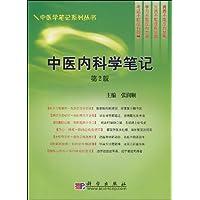 http://ec4.images-amazon.com/images/I/510-JmWIpzL._AA200_.jpg