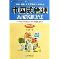http://ec4.images-amazon.com/images/I/510-e7%2BIidL._AA200_.jpg