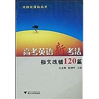 http://ec4.images-amazon.com/images/I/5100CV7GumL._AA200_.jpg