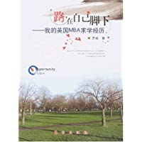http://ec4.images-amazon.com/images/I/5100J4eeuhL._AA200_.jpg
