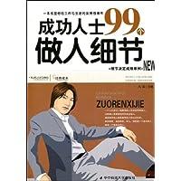 http://ec4.images-amazon.com/images/I/5100uZiX2LL._AA200_.jpg