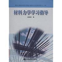 http://ec4.images-amazon.com/images/I/5101MFNi9AL._AA200_.jpg