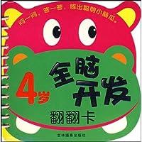 http://ec4.images-amazon.com/images/I/5101Qt2qlPL._AA200_.jpg
