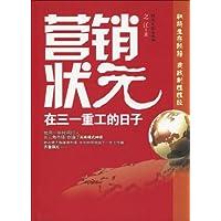 http://ec4.images-amazon.com/images/I/5101X5obW%2BL._AA200_.jpg