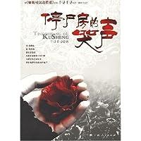 http://ec4.images-amazon.com/images/I/5101hj1YmBL._AA200_.jpg