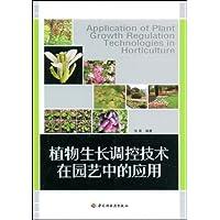 http://ec4.images-amazon.com/images/I/5102KFHpkbL._AA200_.jpg