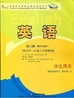 语法导图伴你学高中英语高中高中英语思维听教材怎么公式泰勒在用图片