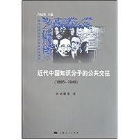 http://ec4.images-amazon.com/images/I/5103H3cpnCL._AA200_.jpg