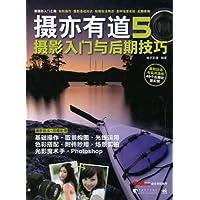 http://ec4.images-amazon.com/images/I/5103ZZiRJJL._AA200_.jpg
