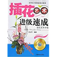 http://ec4.images-amazon.com/images/I/5103fks3ITL._AA200_.jpg