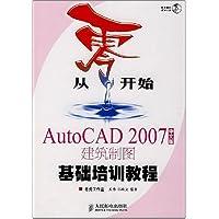 http://ec4.images-amazon.com/images/I/5104-PupAML._AA200_.jpg