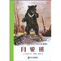http://ec4.images-amazon.com/images/I/51047Xr-cXL._AA200_.jpg