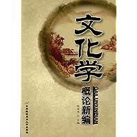 http://ec4.images-amazon.com/images/I/51049YF1MNL._AA200_.jpg