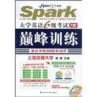 http://ec4.images-amazon.com/images/I/5104t9kln0L._AA200_.jpg