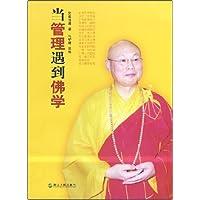 http://ec4.images-amazon.com/images/I/5104yoZNvkL._AA200_.jpg