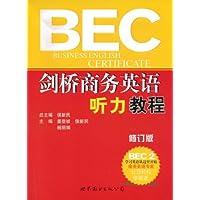 http://ec4.images-amazon.com/images/I/5105%2BhmSKdL._AA200_.jpg