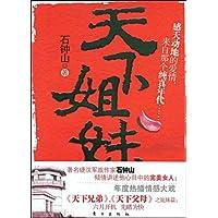 http://ec4.images-amazon.com/images/I/5105N%2B9gjRL._AA200_.jpg