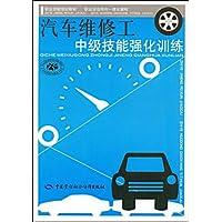 http://ec4.images-amazon.com/images/I/5105h1%2BoH8L._AA200_.jpg
